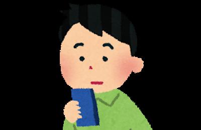 藤井 風 5ch